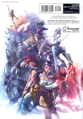 File:Soul Calibur New Legends Of Project Soul 196.JPG