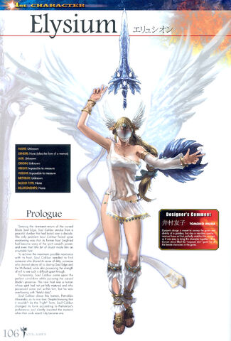 File:Soul Calibur New Legends Of Project Soul 106.JPG