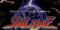 Soul Edge Original Soundtrack - Khan Super Session