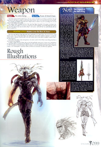 File:Soul Calibur New Legends Of Project Soul 099.JPG