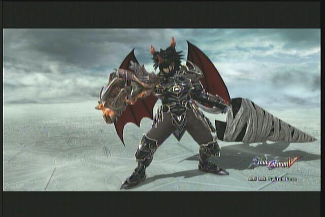 File:SC5 Night Dragon.JPG