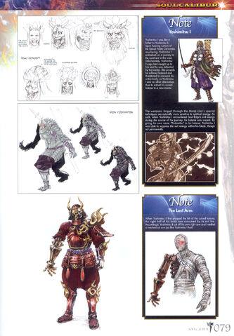 File:Soul Calibur New Legends Of Project Soul 079.JPG
