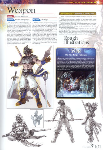 File:Soul Calibur New Legends Of Project Soul 101.JPG