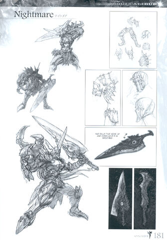File:Soul Calibur New Legends Of Project Soul 181.JPG