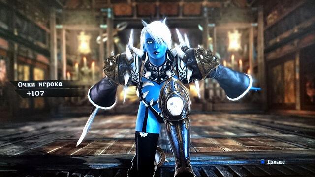 File:Lexa Battle 23.JPG