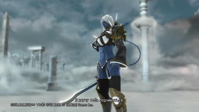 File:Lexa Battle 04.JPG