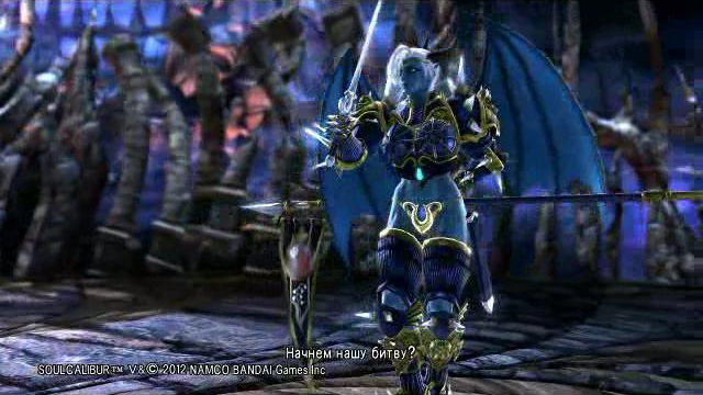 File:Lily Battle 2.JPG