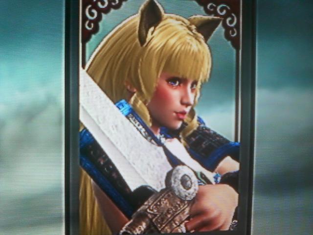 File:Rikku.jpg
