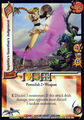 Thumbnail for version as of 19:13, November 20, 2011