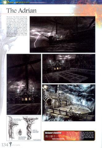 File:Soul Calibur New Legends Of Project Soul 134.JPG