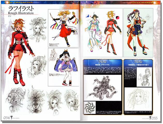 File:Animebooks-com 2200 650835685.jpg