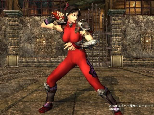 File:Taki-p1.jpg