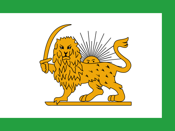 File:Flag of Persia.png