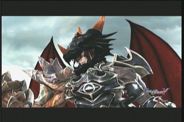 File:Night Dragon (2).JPG