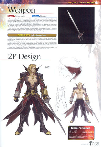 File:Soul Calibur New Legends Of Project Soul 069.JPG