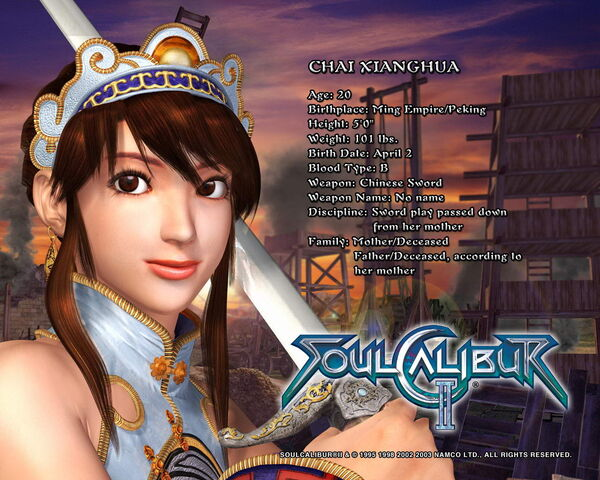 File:Xianghua wallpaper.jpg