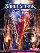Soulcalibur Astral Swords ADD Poster Teaser