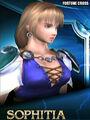 Thumbnail for version as of 00:38, November 14, 2011