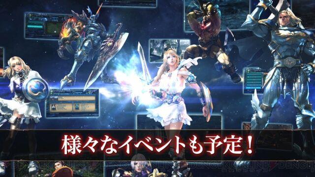 File:Soulcali s07 cs1w1 720x.jpg