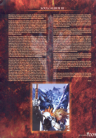 File:Soul Calibur New Legends Of Project Soul 009.JPG