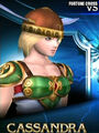 Thumbnail for version as of 21:03, November 13, 2011