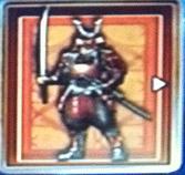 File:SCIII Samurai Card.jpeg