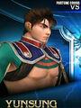 Thumbnail for version as of 21:17, November 13, 2011