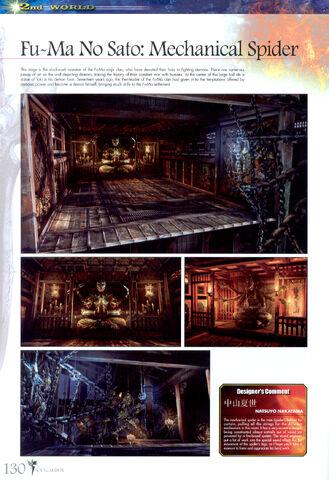 File:Soul Calibur New Legends Of Project Soul 130.JPG