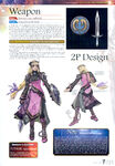 Soul Calibur New Legends Of Project Soul 021