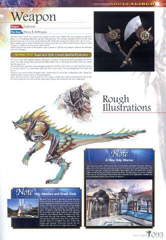 File:Soul Calibur New Legends Of Project Soul 093.JPG