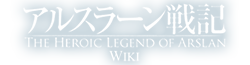 Heroic Legend of Arslan Wiki Wordmark