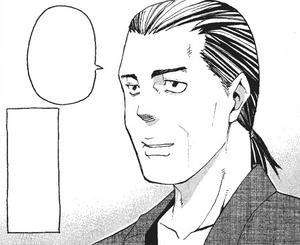 Soul Eater Chapter 49 - Sanjuro Nakatsukasa