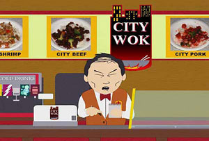 File:City wok.jpg