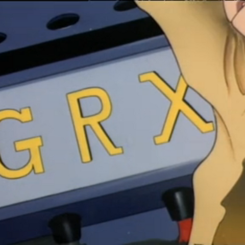The GRX unearthed.