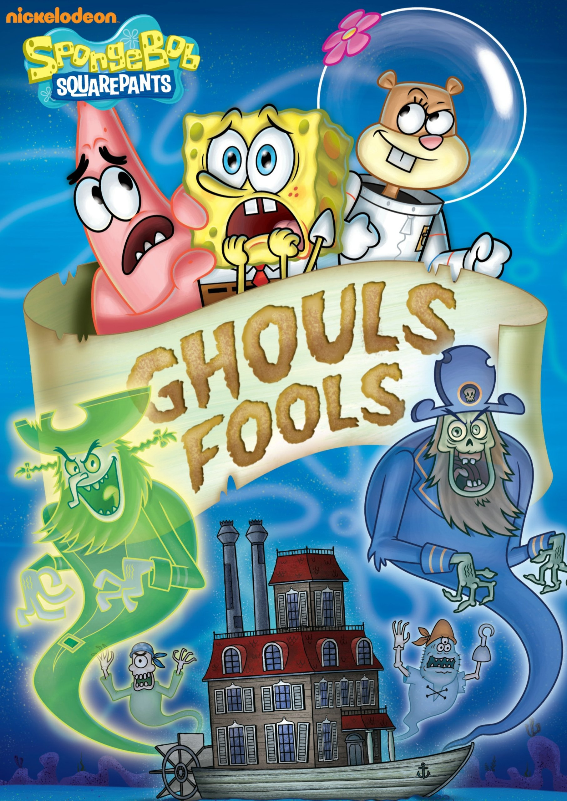 ghouls fools encyclopedia spongebobia fandom powered by wikia