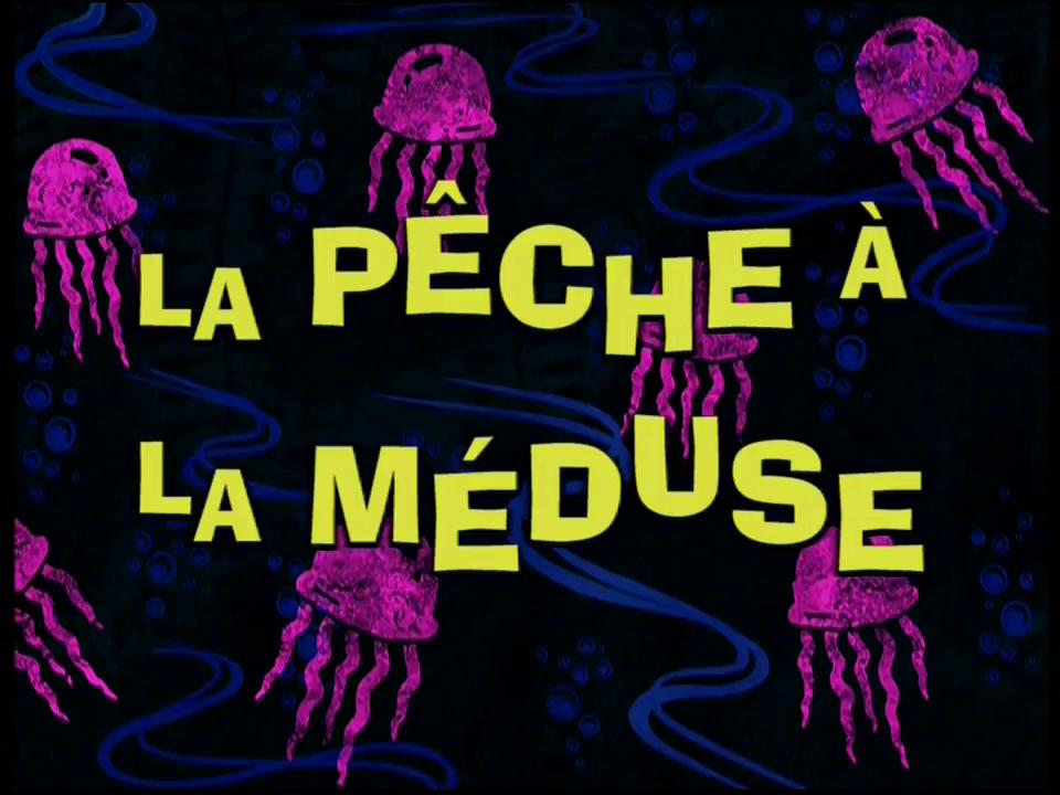 File:Méduse.png