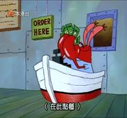S1E1a - Order Here (Cantonese)