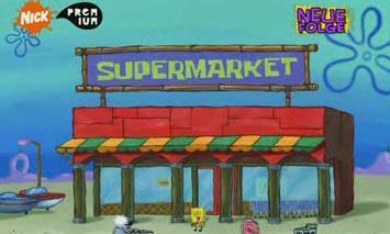 File:Supermarket.jpg