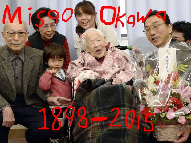 File:MISAO-OKAWA-117.jpg
