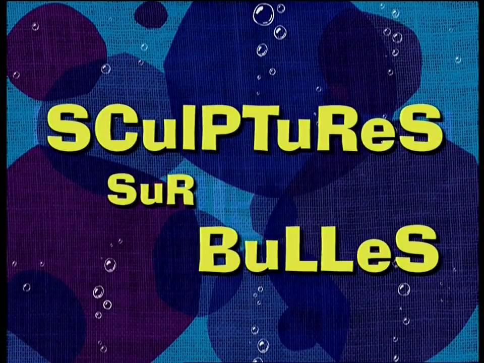 File:Sculptures.png