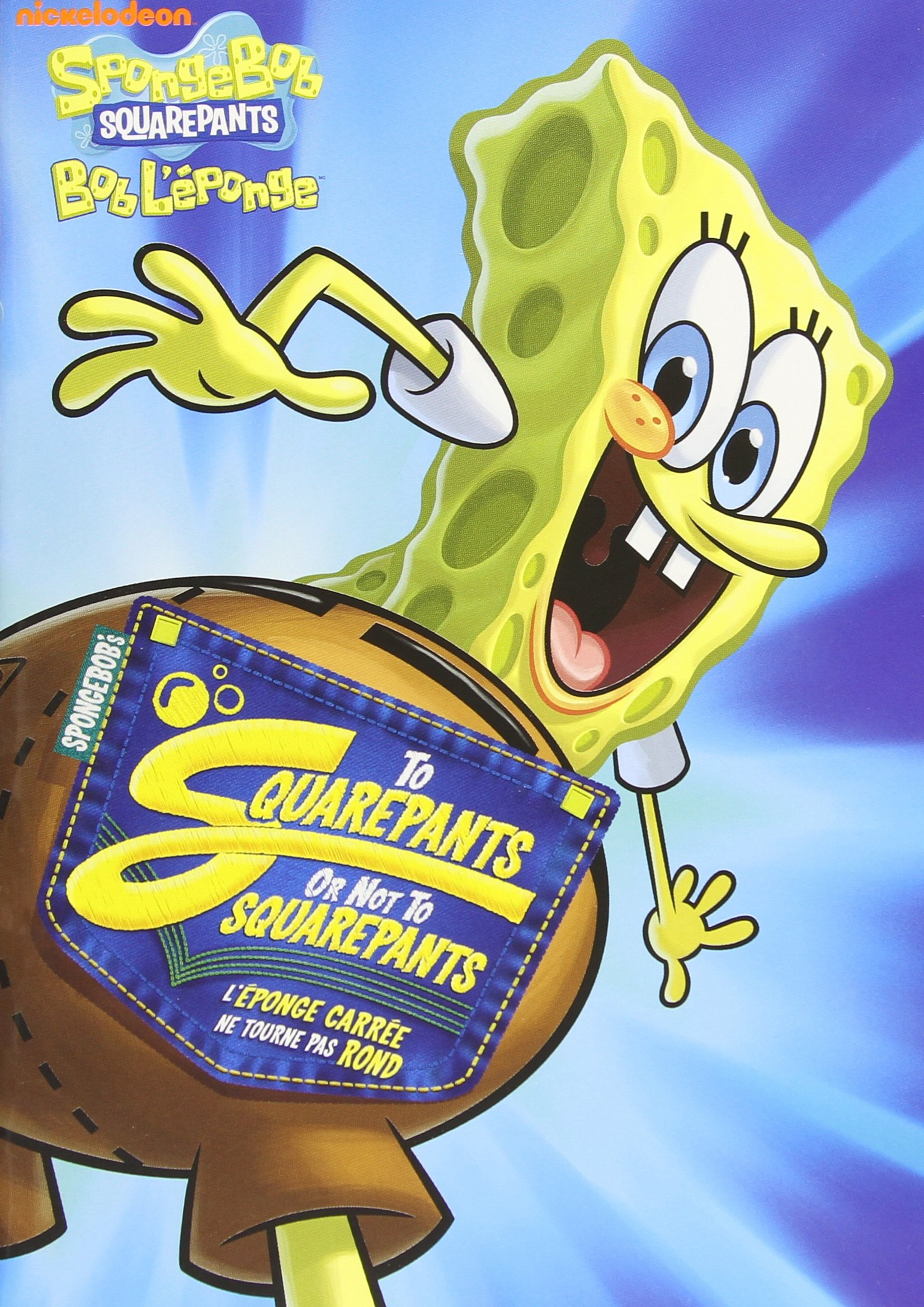 File:To SquarePants or Not to SquarePants Bilingual DVD.jpeg