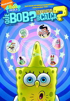 WhoBob WhatPants Brazilian cover