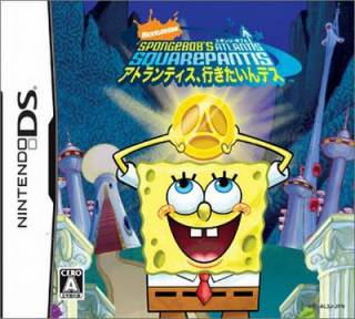File:1656225-nds 4083 spongebob to atlantis ikitain desu.jpg