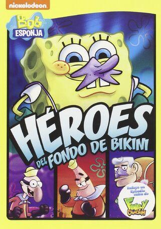 File:Héroes del Fondo de Bikini re-release.jpg