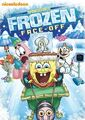 Thumbnail for version as of 22:38, November 20, 2011