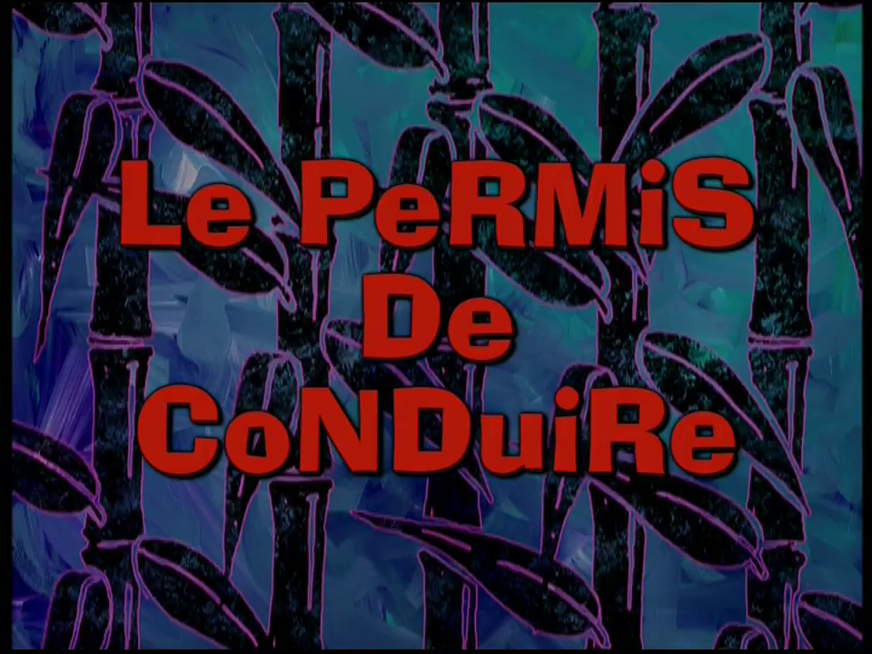 File:Conduire.png