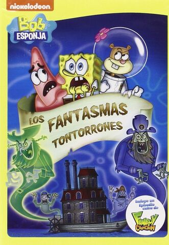 File:Ghouls Fools Spanish re-release cover.jpg