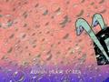 Thumbnail for version as of 06:45, September 19, 2014