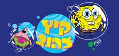 Yellow Summer Logo