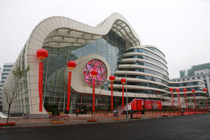 The Chinese Museum of Women and Children,Beijing